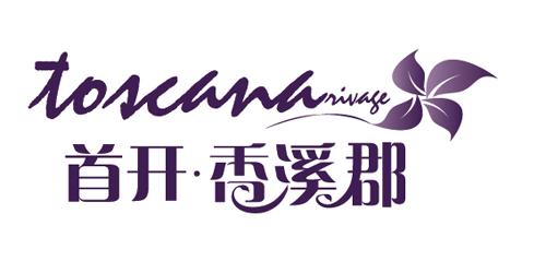 首开·香溪郡 - 2017北京房地产展示交易会