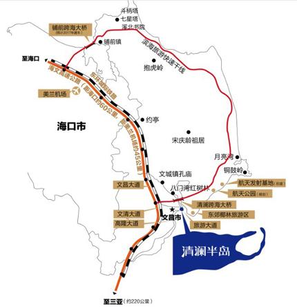 清澜半岛项目位于海南省文昌