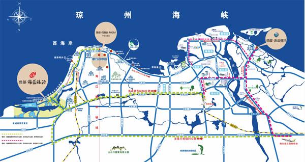 项目类型:  旅游地产 项目地址: 中国海南海口盈滨半岛旅游度假区鲁能