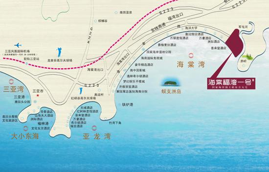 居海棠湾与福湾交汇的首席之位上,为全球五星级酒店密度最高区.