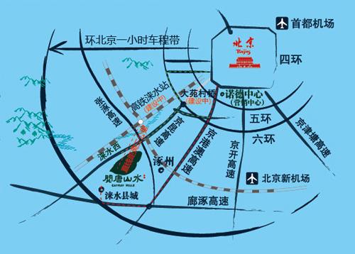 阅唐山水 - 2016北京房地产展示交易会