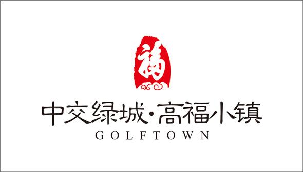 百岛绿城项目logo