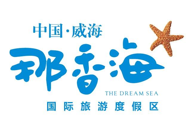 logo logo 标志 设计 矢量 矢量图 素材 图标 644_456