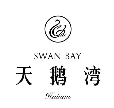 可爱天鹅 logo