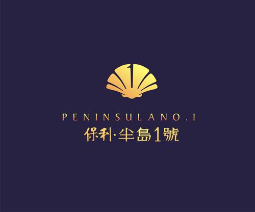 保利·半岛1号; 神州半岛logo-1;