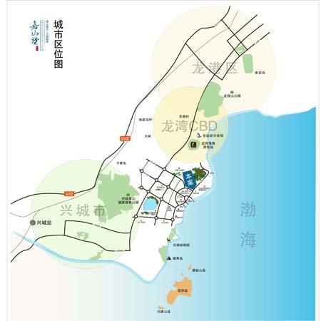 北京到葫芦岛多长时间