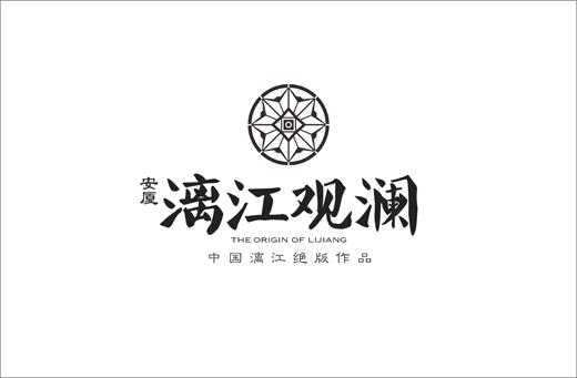 观澜高尔夫 logo